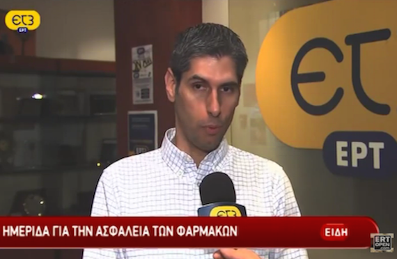 Interview in ERT3 about SAFER research, Thessaloniki, Greece